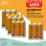 Southern_bite_offer