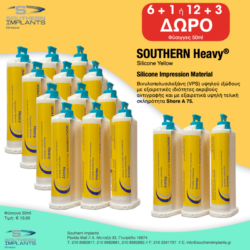 Southern_heavy_offer